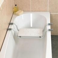 bath_seat